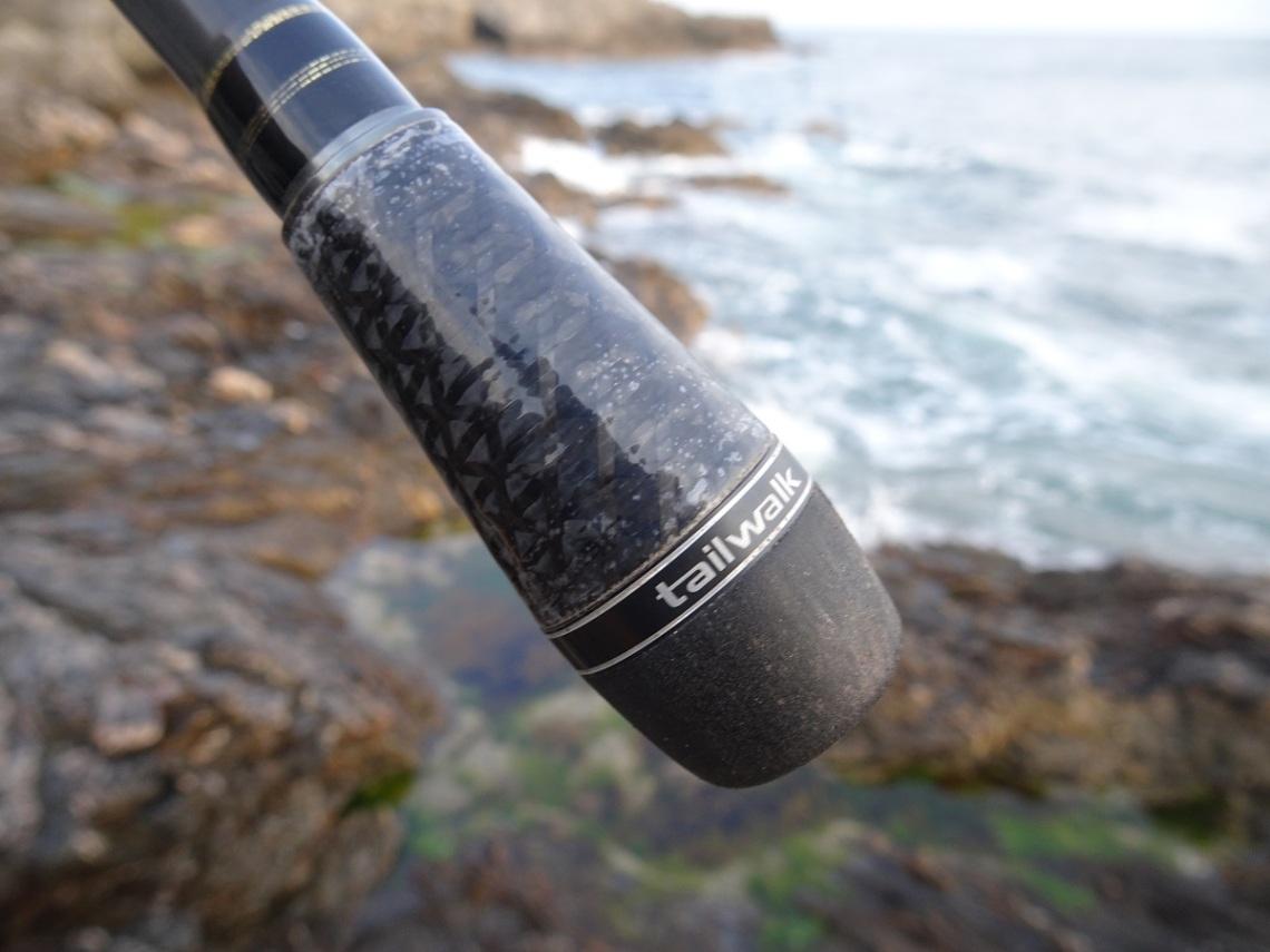 Tailwalk bass lure rods